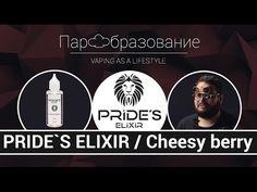 PRIDE'S ELIXIR - Cheesy berry / обзор / дегустация
