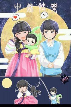 Vixx VIXX Family  N Leo Ravi Hongbin Hyuk   Happy Chuseok