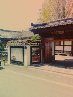 """"""" 집현전 """" Traditional Korean food restaurant"""