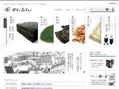 海苔を中心としたシーフードメーカー 株式会社福井(三重県桑名市)