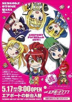 290517表 Gaming Banner, Japanese Games, Web Design, Graphic Design, Anime, Scrap, Poster, Design Web, Cartoon Movies