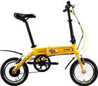 Faltbare Elektro-Fahrrad superleichte Lithium-Batterie Aluminium Rahmen PAT Elektro-Fahrrad