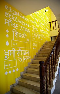Typography Mural with Indian Scripts