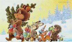 Лесные звери несут новогоднюю елку открытка