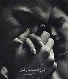 a13e1f0d30d73efdd4b20263f2202ec8 صور خلفيات حب   اروع صور حب  للعشاق   صور رومانسية غاية في العشق   love image