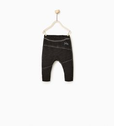 HAREM TROUSERS-TROUSERS-BABY BOY | 3 months - 4 years-KIDS | ZARA Hungary