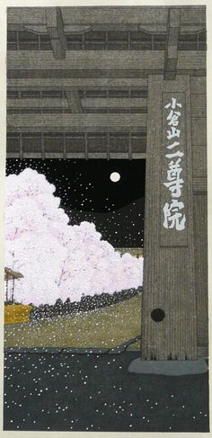 NISON-JI TEMPLE IN SAGANO By TERUHIDE KATO