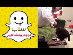 مريم حسين تعالج مشكلة عندها أسفل الظهر | سناب نجوم ومشاهير