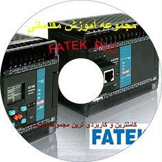 آموزش مقدماتی PLC FATEK Tape, Band, Ice