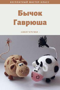 Love Crochet, Crochet For Kids, Crochet Baby, Crochet Animals, Crochet Toys, Crochet Sunflower, Super Cute Animals, Best Kids Toys, Cute Toys
