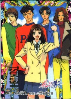 Really old anime, but it's a good one!  Boys Over Flowers (Hana Yori Dango)