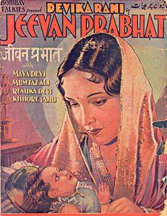 Jivan Prabhat (1937)