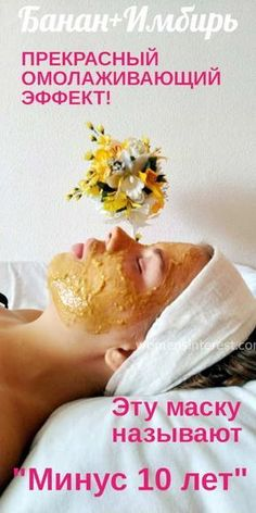 10 Best Anti-Aging Oils for Younger Looking Skin - Imporing Natural Hair Mask, Natural Skin Care, Natural Hair Styles, Natural Beauty, Beauty Care, Diy Beauty, Beauty Hacks, Beauty Skin, Face Beauty