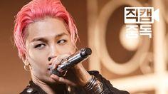 엠넷 직캠중독) 빅뱅 태양 직캠 Bang Bang Bang BIGBANG TaeYang Fancam @Mnet MCOUNTDOWN...