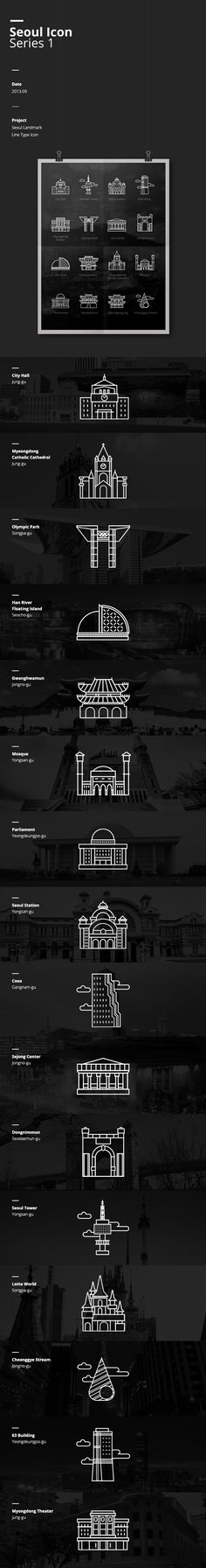 Seoul Landmark Icon Series 1