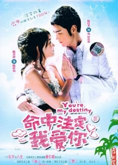 Fated to Love You - I think this was my first Taiwanese drama. It's one of my favorites. I love the feels, the crys are cleansing. lol.