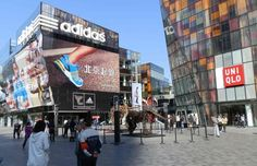 Adidas to open 3000 stores in China by 2020