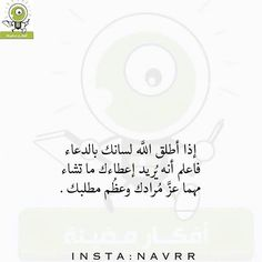 See this Instagram photo by @navrr • 343 likes