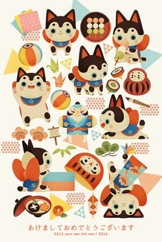 by 0313 on Pixiv Japan Illustration, Character Illustration, Graphic Design Illustration, Japan Design, Japanese Patterns, Japanese Art, Mascot Design, Maneki Neko, Cute Characters