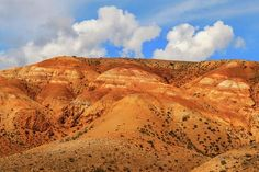 Multicolored Mountains Of Kyzyl-chin. Altai by Victor Kovchin Different Shades Of Red, Art Prints For Home, Medium Art, Geology, Monument Valley, Natural Beauty, Waves, Artists, Mountains
