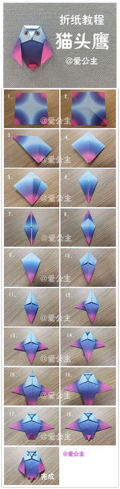 #origami #diy: