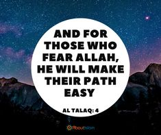 Allah will make your path easy.