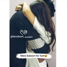 Gn sd tc 😚 😘 love u ♥️ 🖤 Romantic Couple Quotes, Couples Quotes Love, Love Husband Quotes, Love Quotes For Him, Hug Quotes, Besties Quotes, Girly Quotes, Maya Quotes, Qoutes