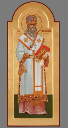 St Innocent of Alaska Byzantine Icons, Byzantine Art, Church Interior, Best Icons, Orthodox Christianity, Orthodox Icons, Christian Art, Conte, Alaska
