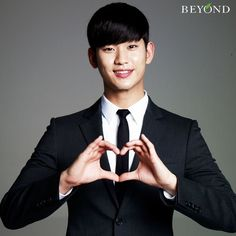 Awwwww *wishful sigh* A man in a suit making a heart sign at me when he sees me for all to know he loves me. ~ Kim Soo Hyun