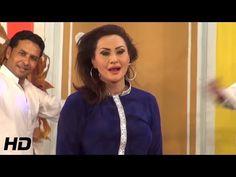NARGIS - MERE PERAN DI LACHI - 2017 PAKISTANI MUJRA DANCE - NASEEBO LAL - YouTube Pakistani Mujra, Mp3 Song Download, Glamour, Dance, Sexy, Youtube, Fashion, Dancing, Moda
