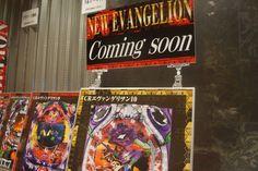 NEW EVANGELION Coming soon!!  #EVA #vegas1200
