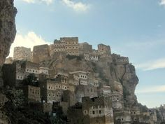 Al-Hajjarah: Ancient Village on a Cliff
