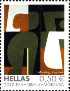 Greek Art, Stamp Collecting, Postage Stamps, Andorra, Visual Arts, Artwork, Seals, Greece, Work Of Art