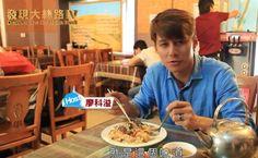 """Craze Music Track """"Morning at Sunrise on Chinese TV""""!"""