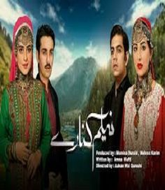 Neelum Kinaray Episode 6 Full Hum Sitaray Drama 30th November 2015