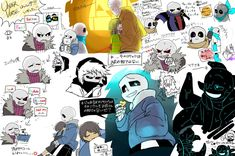 Undertale Comic, Best Games, My Children, Disney Characters, Fictional Characters, Geek Stuff, Comic Books, Kawaii, Animation