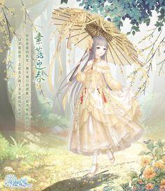 Manga Anime, Anime Art, Nikki Love, Dream Fantasy, Fashion Games, Drawing Reference, Star Fashion, Art Girl, Girl Outfits