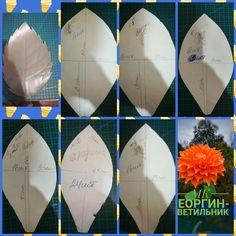 Crepe Paper Flowers, Metal Flowers, Flower Designs, Templates, Flowers, Crafts, Crafting, Flower Line Drawings