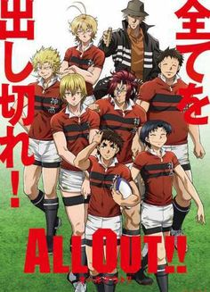 http://www.animes-mangas-ddl.com/all-out-vostfr/
