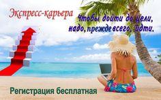 Чернівці / Chernivtsi , город Чернівецька обл.