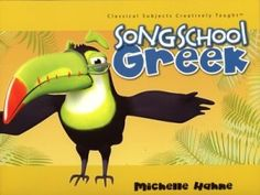 Song School Greek - Resource for Koine