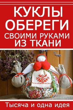 Christmas Wreaths, Diy And Crafts, Dolls, Holiday Decor, Home Decor, Diy, Christmas Swags, Baby Dolls, Room Decor