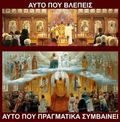 Orthodox Christianity, Faith In God, Getting Things Done, Jesus Christ, Religion, Inspirational Quotes, Painting, Art, Spirituality
