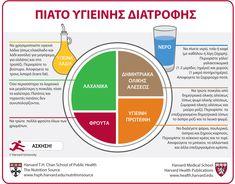 Greek_HEP_May2015.jpg (1854×1450)