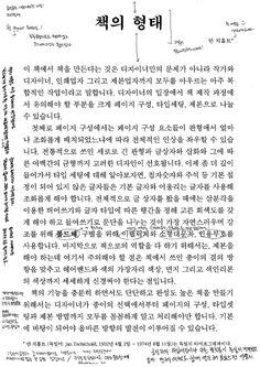 e114b_553_이지현