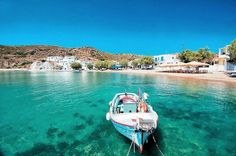 Port de Kimolos, where our lives were saved. Beautiful Islands, Beautiful Places, Places To Travel, Places To Visit, Best Greek Islands, Places In Greece, Thessaloniki, Greece Travel, Mykonos