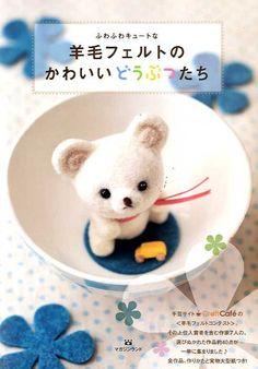 Needle Felting Kawaii Animals - Japanese Craft Book via Etsy