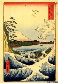 Hiroshige, una de las principales fuentes para las ilustraciones de Hergé y los comics del s XX occidental