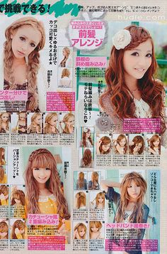 braided japanese hair tutorial