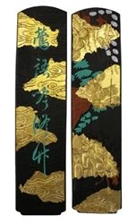 Suzuka Ink sticks with gold. The gold pigments dissolve in the ink and leave golden sprinkles on the calligraphy.